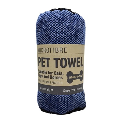 Microfibre Pet Towel - Blue